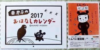 えほん村 (5).jpg