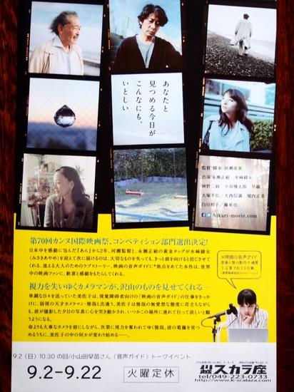 映画 (2).jpg