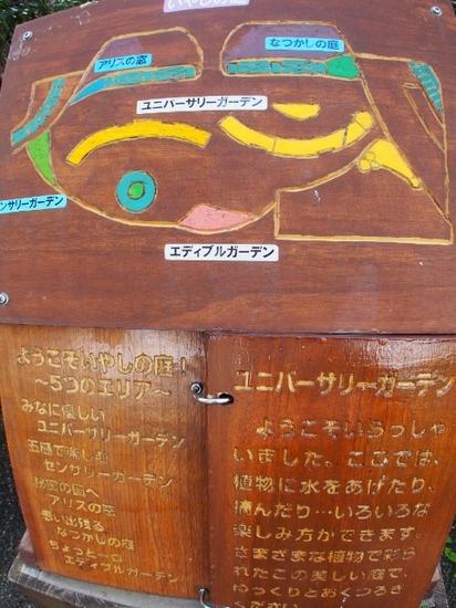 松見公園 201699 (17).jpg