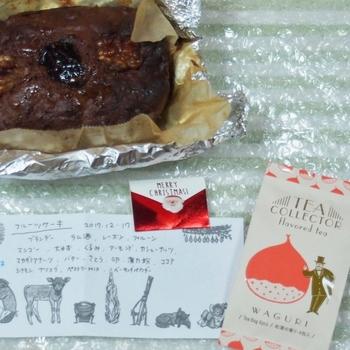 林檎ちゃんのケーキ.jpg