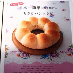 簡単パン作り