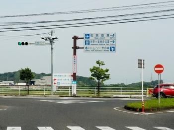 佐賀へ (1).jpg