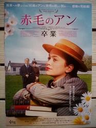 映画・赤毛のアン.jpg