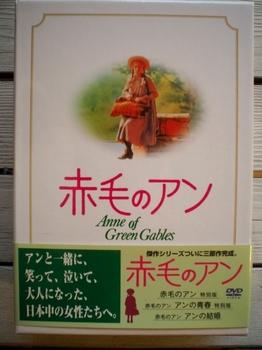 映画・赤毛のアン (2).jpg