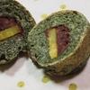 ヨモギ芋小豆
